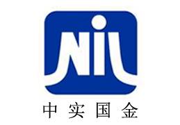 北京中实国金国际实验室能力验证研究有限公司