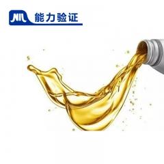 石油产品柴油闪点的测定