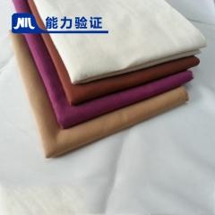 紡織品中甲醛的測定