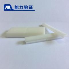 塑料悬臂梁冲击强度的测定
