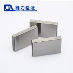 ASTM标准-金属材料维氏硬度试验(国际比对)