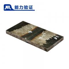 鋼板厚度的超聲波檢測