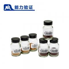 NILPT-2193 萤石中化学成分分析(国际比对)