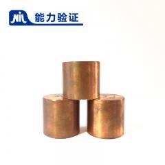 NILPT-2593 纯铜中化学成分分析