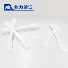 塑料弯曲性能的测定