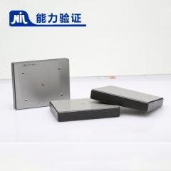 ASTM標准-金屬材料布氏硬度試驗(國際比對)