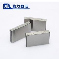 金屬材料表面粗糙度測量(觸針法)