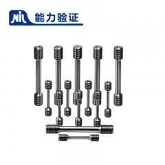 NIL MA427 ASTM标准-金属材料高温拉伸试验(推荐20KN-50KN试验机)