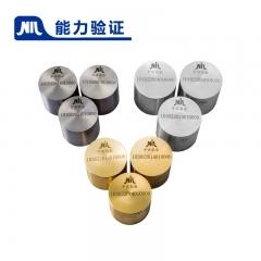 NILPT-2566-1 中低合金钢中C、Si、Mn、P、S含量测定(国际比对)