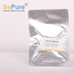 BQC1350221307B 油麦菜中毒死蜱