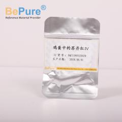 BQC1380125629 鸡蛋中添加剂(苏丹红Ⅳ)