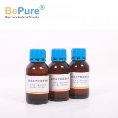 BQC1020147442 食用油中的过氧化值