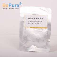 BQC1344120140 鸡肉中的金刚烷胺