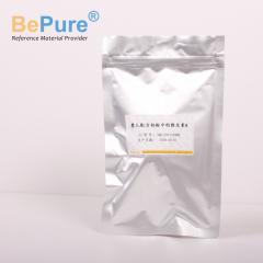 BQC1281126498 婴儿配方奶粉中的维生素A