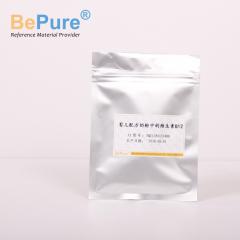BQC1281121489 婴儿配方奶粉中的维生素B12