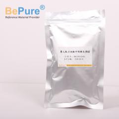 BQC1281125453 婴儿配方奶粉中的维生素B2(核黄素)