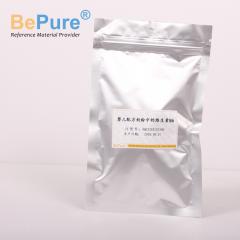 BQC1281125349 婴儿配方奶粉中的维生素B6