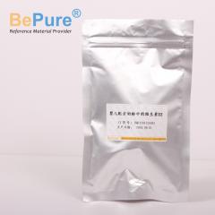 BQC1281126503 婴儿配方奶粉中的维生素D3