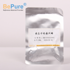 BQC1353121307H 黄瓜中的毒死蜱-H